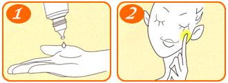 serum-vitamin-c-melano-cc