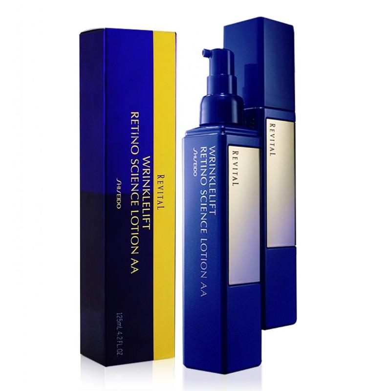 shiseido wrinklelift retino science lotion aa 125ml
