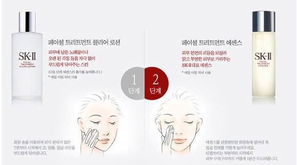 su-dung-nuoc-than-sk-ii-facial-treatment-essence