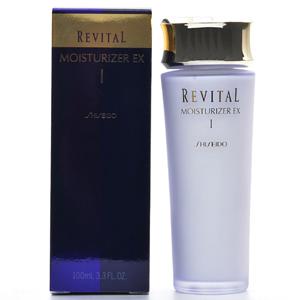 sua-duong-am-shiseido-revital-moisturizer-ex-ii-nhat-ban