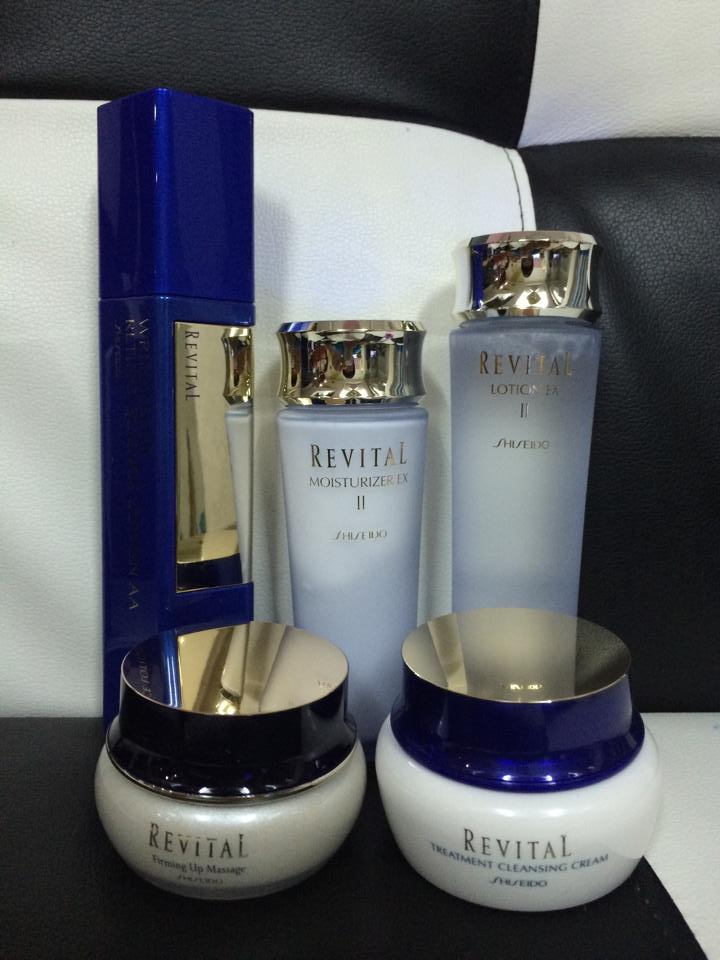 sua-duong-shiseido-revital-moisturizer-ex