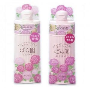 sua-tam-shiseido-rosarium-nhat-ban-300ml