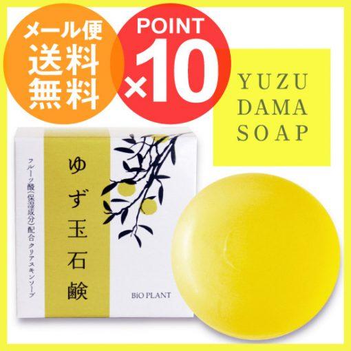 xa bong tay da chet yuzu dama soap hang nhat xach tay