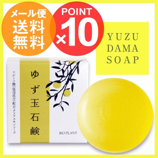xa-bong-tay-da-chet-yuzu-dama-soap-hang-nhat-xach-tay