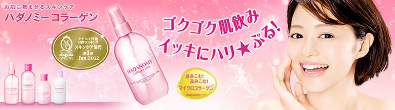 xit-khoang-sana-hadanomy-collagen-mist