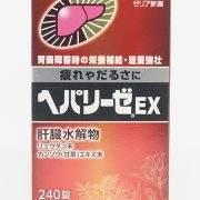 thuoc-bo-gan-hepalyse-ex-240-vien