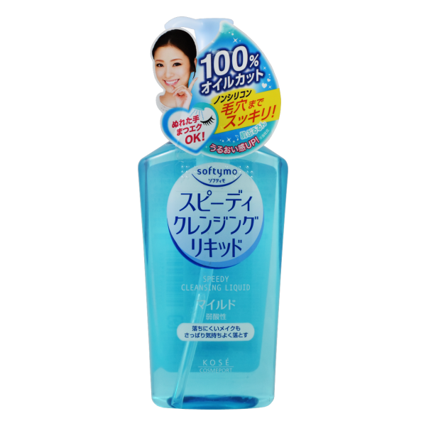 Kose Softymo Speedy Cleansing Liquid (230ml). Made in Japan