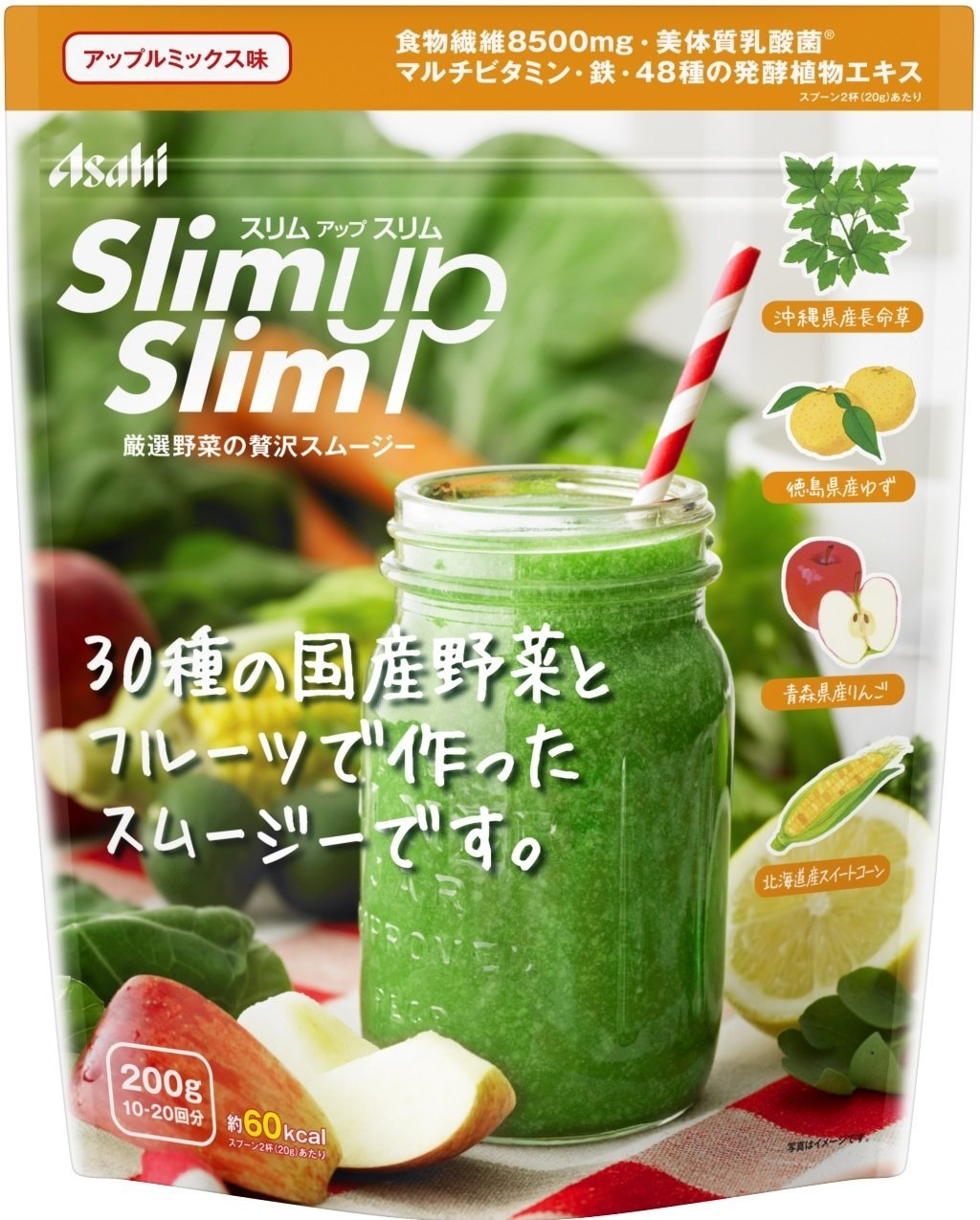 Bot-giam-can-Asahi-Slim-Up-Slim