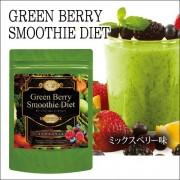 green-berry-smoothie-diet-xanh-2016-vi-dau