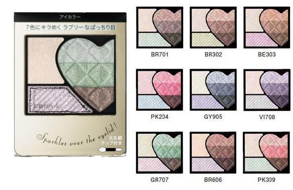 phan-mat-shiseido-integrate-nhat-ban