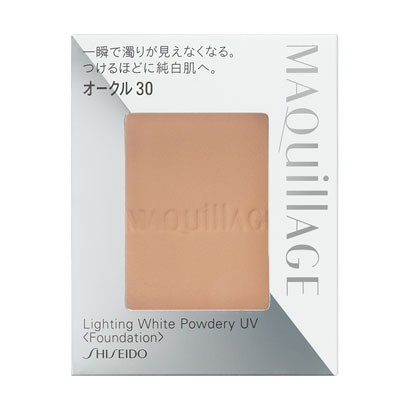 phan nen Shiseido maquillage lighting white powdery UV 10g nhat ban