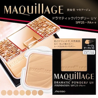 phan nen shiseido maquillage dramatic powdery uv spf25 pa jp