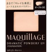 shiseido-maquillage-dramatic-powdery-uv-japan