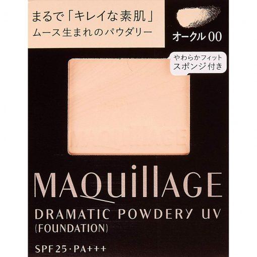 shiseido maquillage dramatic powdery uv japan