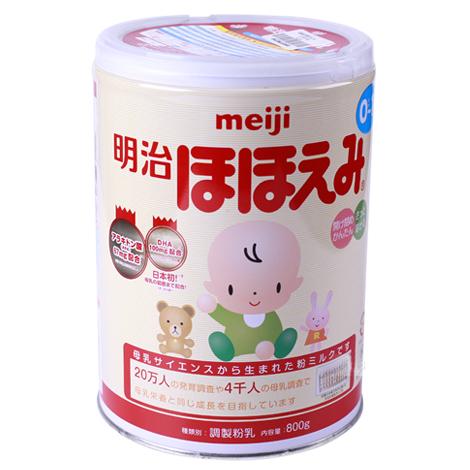 sua-Meiji-0-800g-mau-moi