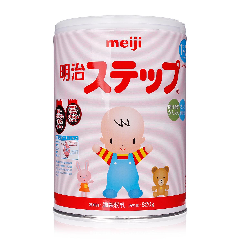 Sữa Meiji số 9 820g cho bé phát triển khỏe mạnh và toàn diện.