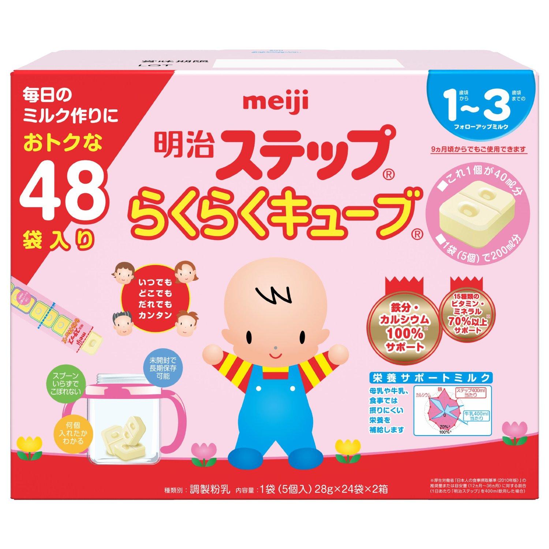 Một trong những dòng sữa thanh được nhiều bà mẹ tại Nhật tin tưởng