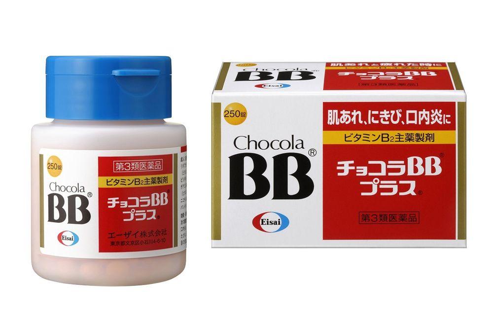 Viên uống Chocola BB Eisai đặc trị mụn, nám và tàn nhang mẫu mới