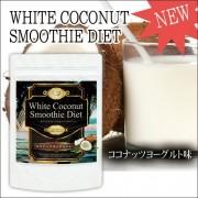 white-coconut-smoothie-diet-trang-2016-vi-dua
