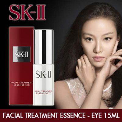 SK-II-Facial-Treatment-Essence-Eye