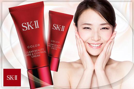 skii-clear-beauty-care-nhat-ban
