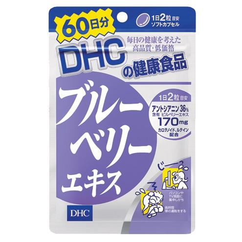 Viên uống chiết xuất quả việt quất DHC 60 ngày