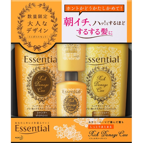 bo-dau-goi-essential