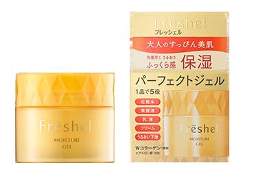 Kanebo-Freshel-Moisture-gel
