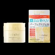 Kanebo-Freshel-Whitening-Gel-UV