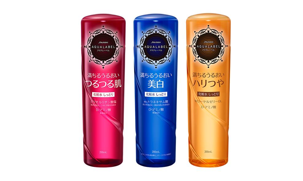 Lotion Aqualabel Shiseido mẫu 2017