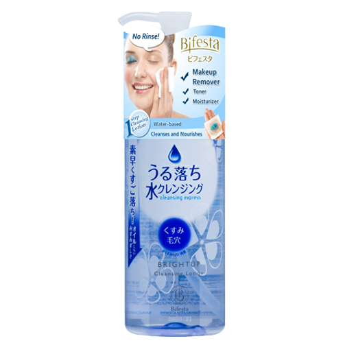 Bifesta Cleansing Lotion Bright Up làm sáng da