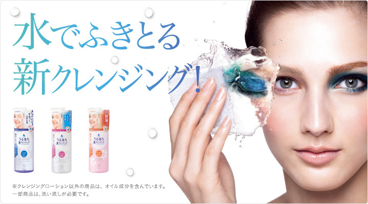 Bifesta-Cleansing-Lotion-Nhat-Ban
