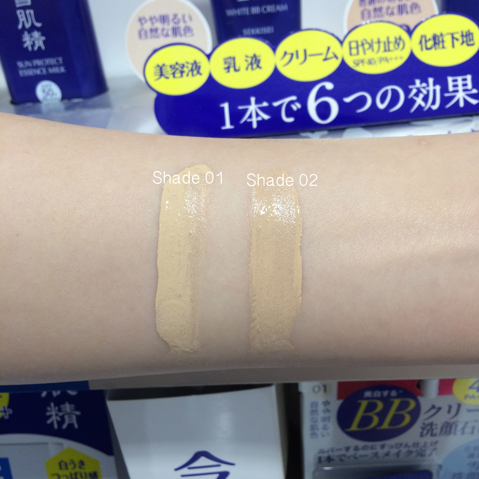 Kose-BB-Cream-Review