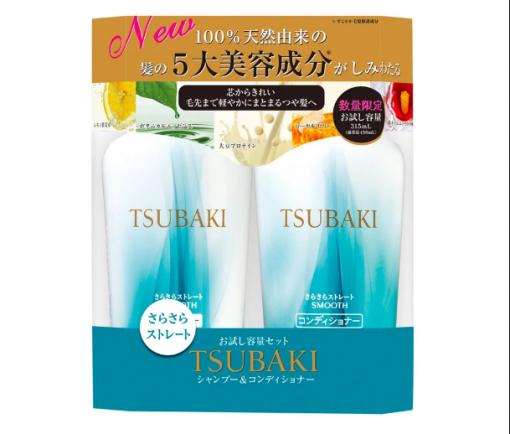 SHISEIDO Tsubaki Smooth Care Smooth Mau Moi 2018