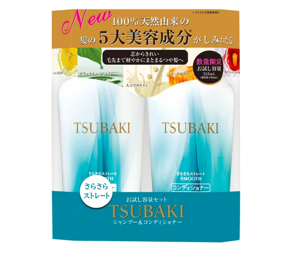 SHISEIDO-Tsubaki-Smooth-Care-Smooth-Mau-Moi-2018