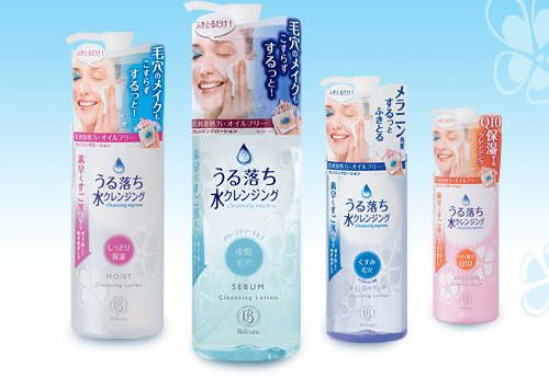 bifesta-cleansing-lotion-japan