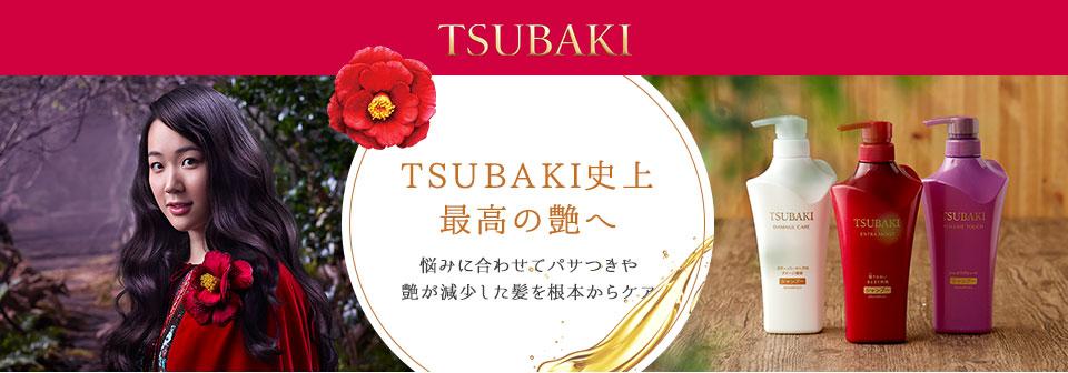 bo-dau-goi-tsubaki-trang-damage-care-nhat-ban-trang-do-tim
