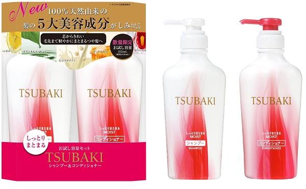 dau goi tsubaki shiseido mau do 2018