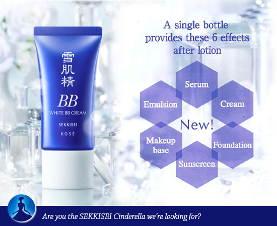 kem-trang-diem-bb-kose-sekkisei-white-cream-6-trong-1-30g