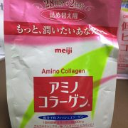 meiji-amino-collagen-amino-collagen-5000mg