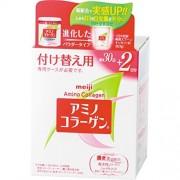 meiji-amino-collagen-hang-xach-tay-phuongbeauty-net
