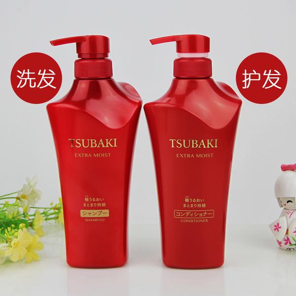 tsubaki-shiseido-mau-do