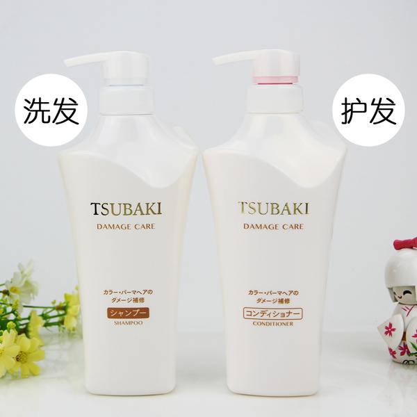 tsubaki-shiseido-mau-trang