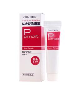 kem-tri-mun-shiseido-pimplit-18g-moi
