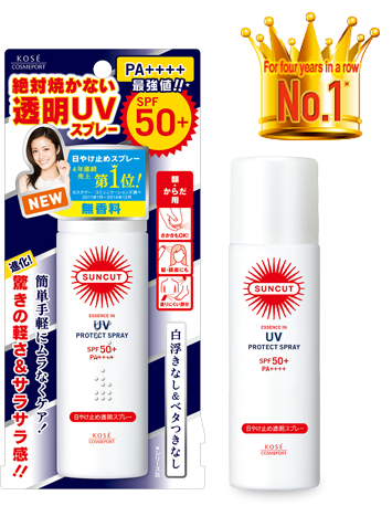 kose-suncut-essence-in-uv-protect-spray-spf50pa