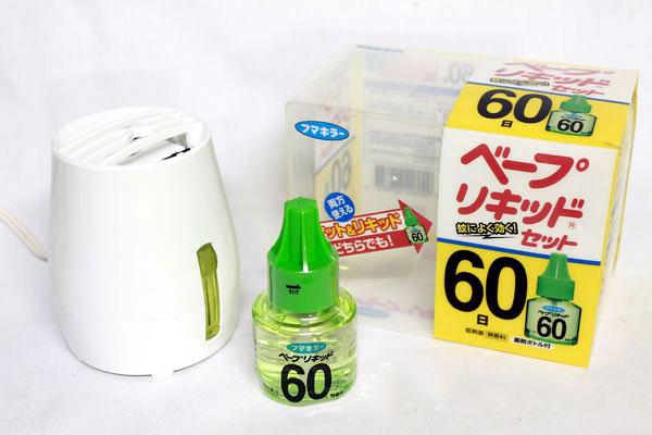 Một giải pháp rất mới và hiệu quả cho gia đình bạn để tránh khỏi nạn muỗi