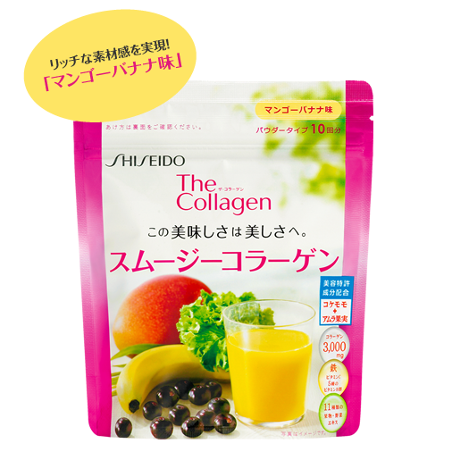 collagen-the-shiseido-trai-cay