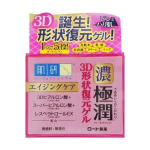 Hada Labo Koi-Gokujyun 5-in-1 3D Perfect Gel, 100g
