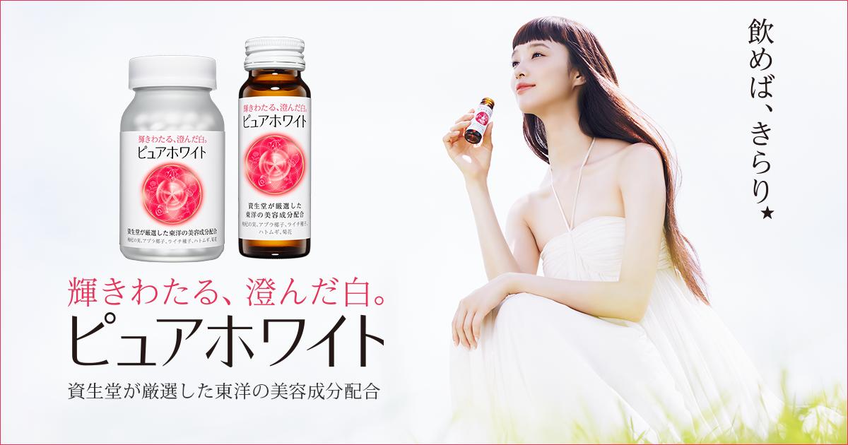 pure-white-shiseido-mau-moi-2016-tai-myphamnhat-info
