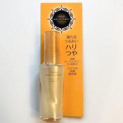 serum duong da shiseido aqualabel tinh chat shiseido aqualabel royal rich essence mau vang 30ml chong lao hoa